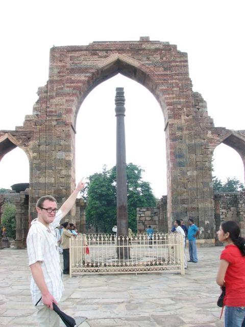 James and Iron Pillar